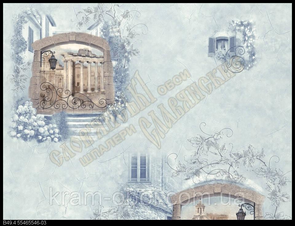 Обои Славянские Обои КФТБ виниловые на бумажной основе супер мойка 10 м*0,53 9В49 Авеню 5546-03