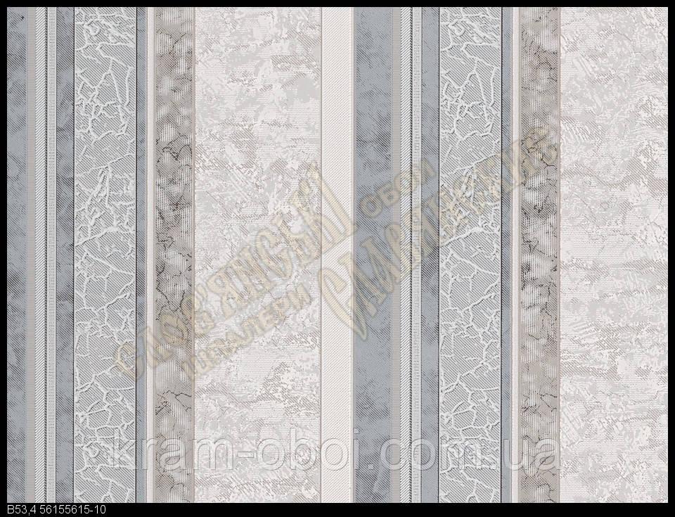 Обои Славянские Обои КФТБ виниловые на бумажной основе 10 м*0,53 9В53 Глория 2  5615-10