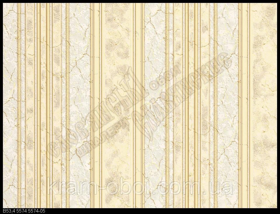 Обои Славянские Обои КФТБ виниловые на бумажной основе 10 м*0,53 9В53 Эрмитаж 2 5574-05