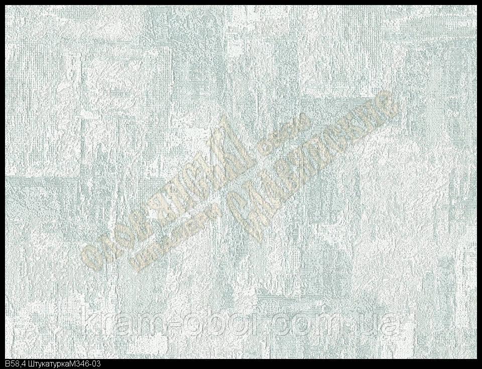 Обои Славянские Обои КФТБ виниловые на бумажной основе 10 м*0,53 9В58 346-03