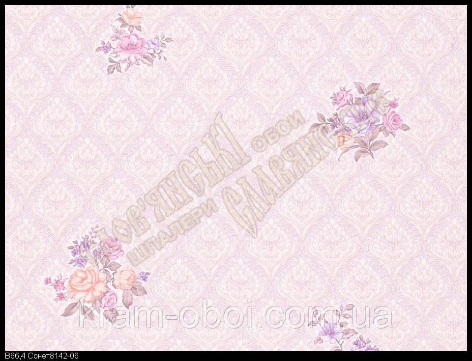 Обои Славянские Обои КФТБ бумажные дуплекс 10 м*0,53 9В66 Сонет 8142-06