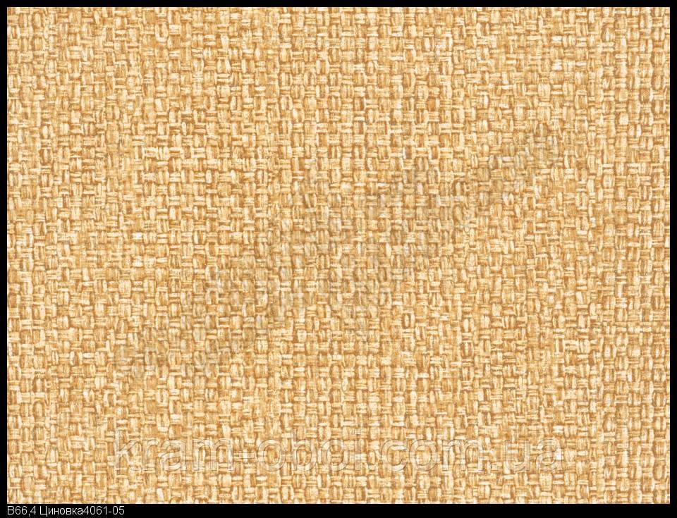 Обои Славянские Обои КФТБ бумажные дуплекс 10 м*0,53 9В66 Циновка 4061-05