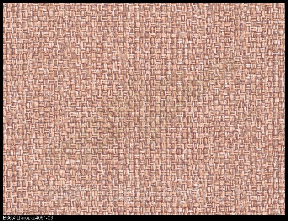 Шпалери Слов'янські Шпалери КФТБ паперові дуплекс 10 м*0,53 9В66 Рогожа 4061-06