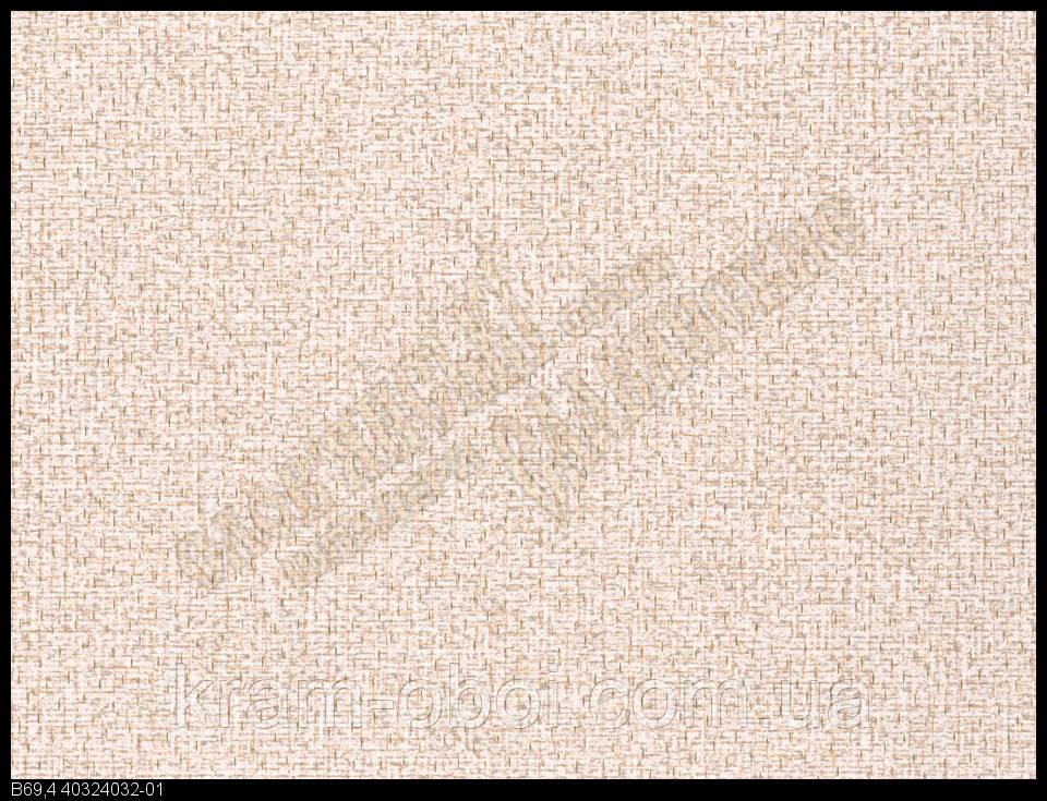 Обои Славянские Обои КФТБ бумажные дуплекс 10 м*0,53 9В69 Джинс  4032-01
