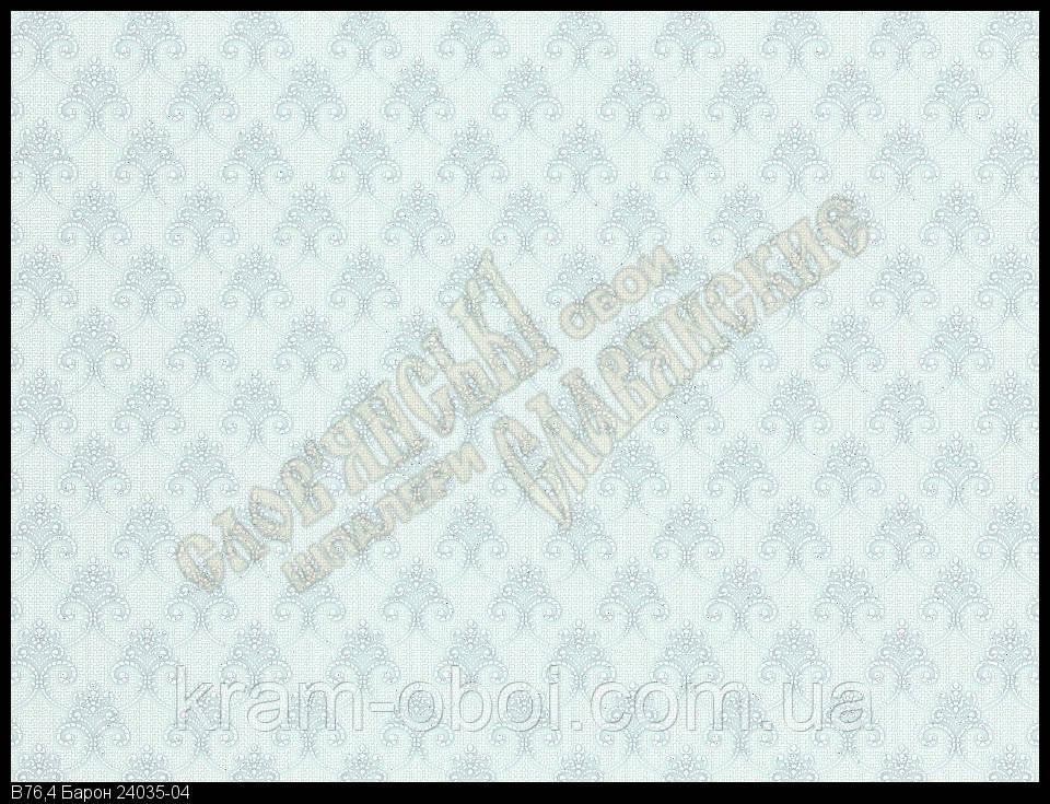 Обои Славянские Обои КФТБ бумажные акрил 10 м*0,53 9В76 Барон 2 4035-04