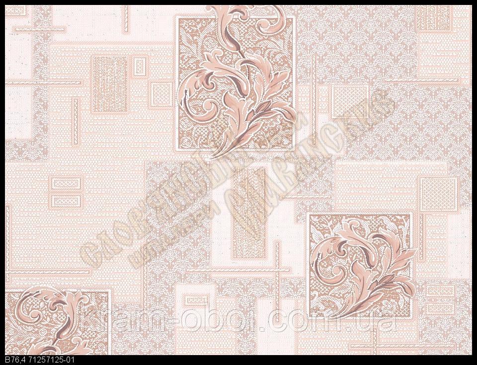 Обои Славянские Обои КФТБ бумажные акрил 10 м*0,53 9В76 Миранда 7125-01