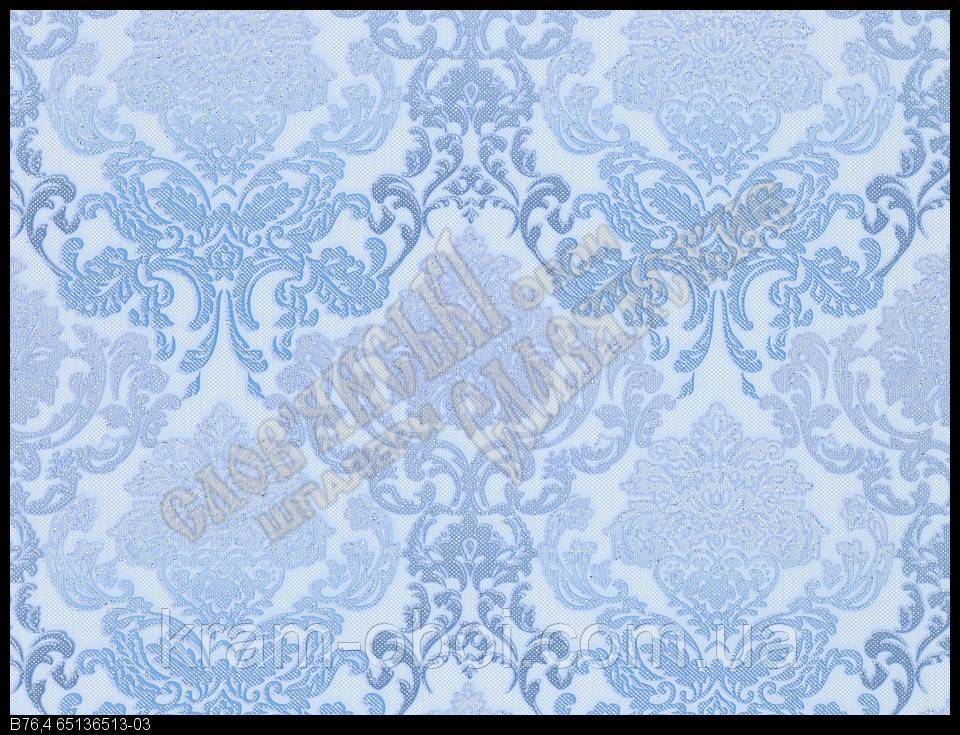 Обои Славянские Обои КФТБ бумажные акрил 10 м*0,53 9В76 Садко 6513-03