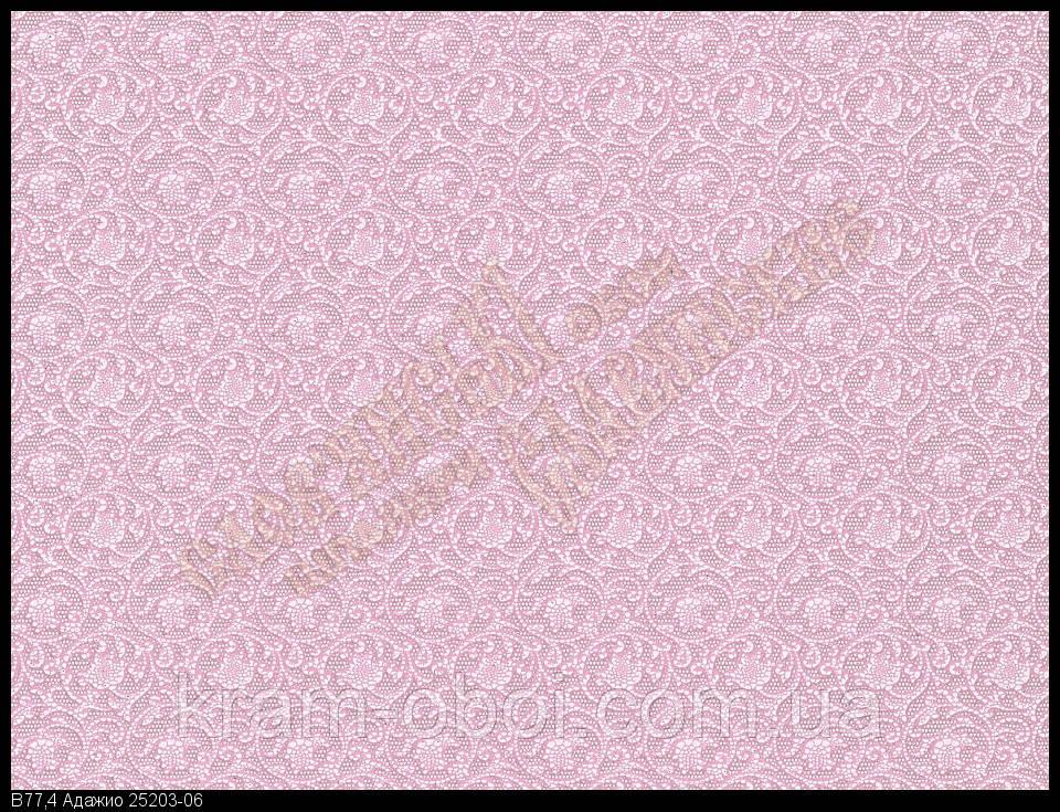 Обои Славянские Обои КФТБ бумажные акрил 10 м*0,53 9В77 Адажио 2 5203-06