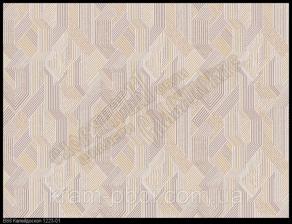 Обои Славянские Обои КФТБ виниловые на флизелиновой основе 10м*1,06 9В88 Калейдоскоп 1223-01