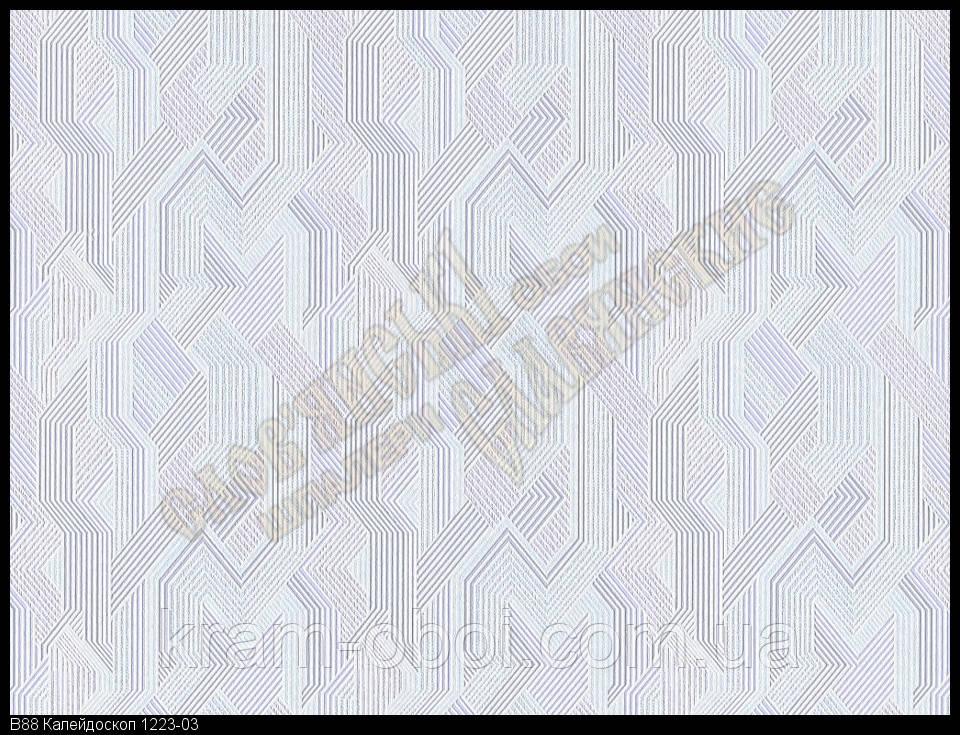 Обои Славянские Обои КФТБ виниловые на флизелиновой основе 10м*1,06 9В88 Калейдоскоп 1223-03