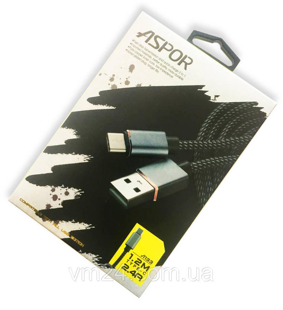 USB кабель Aspor A133 Type-C Nylon, 2.4A/ 1.2м