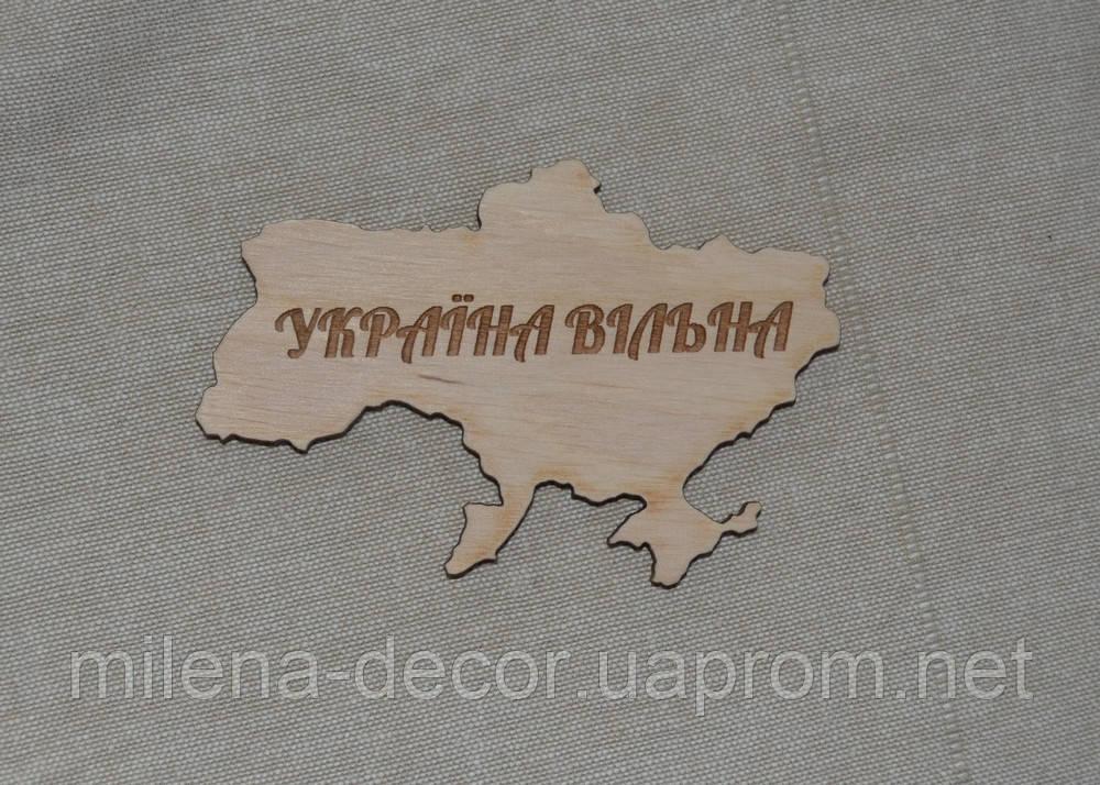 "Фанерная фигурка ""Україна вільна"""