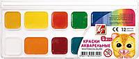 Краски кварельные Зоо(Zoo) Луч 12 цветов