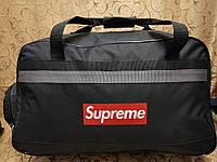 (35*57 бо-Супер молния)Спортивная дорожная сумка Supreme Повышение качества только оптом, фото 1