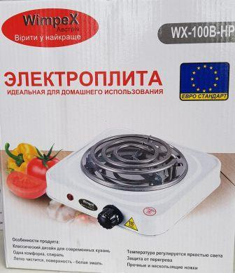 Электроплита спиральная WIMPEX