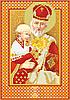 Схема для вишивки бісером Св . Микола