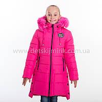"Зимняя куртка для девочки "" Екатерина"", Зима 2019 года, фото 1"