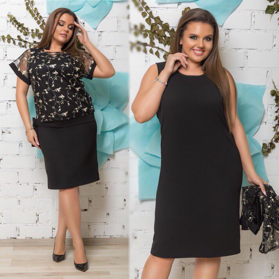 Элегантное классическое прямое черное платье в комплекте с красивой блузкой накидкой с вышивкой