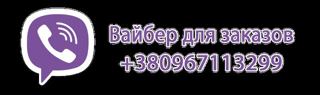 заказать схему для вышивка украина