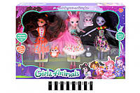 """Набір ляльок з аксесуарами """"Enchantimals"""" (коробка) ТМ333-3A р. 28,5*18.5*5.5 см"""