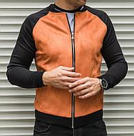 Бомбер чоловічий, кофта замшева з трикотажними рукавами, фото 1