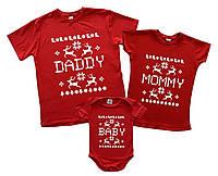 """Футболки для мамы, папы и малыша с новогодним орнаментом """"олени"""" Family look"""