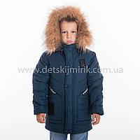 "Детская зимняя куртка ""Чак"",Новинка ,Зима 2019 года, фото 1"