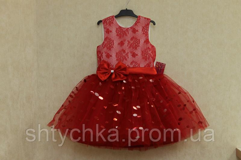 """Нарядное платье на девочку """"Красная блестинка"""""""