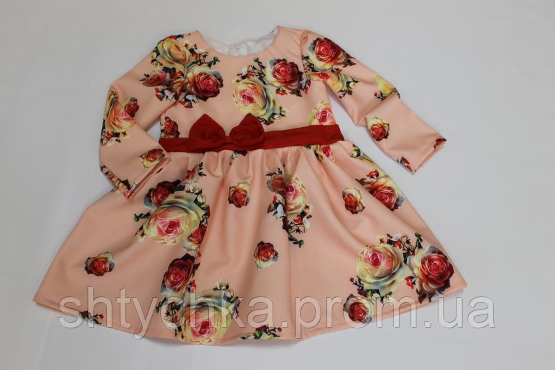 """Повседневно - нарядное платье на девочку """"красная розочка на пудровом фоне"""" с рукавами"""