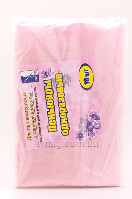 Accessories Пеньюары одноразовые розовые, 10 шт