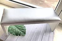 Подставка  для маникюра (серебро)