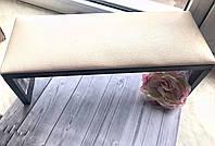 Подставка  для маникюра (беж)