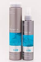 Erayba MasterKer Набор для объема волос с кератином