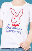 Детская футболка с рисунком, фотографией на заказ.