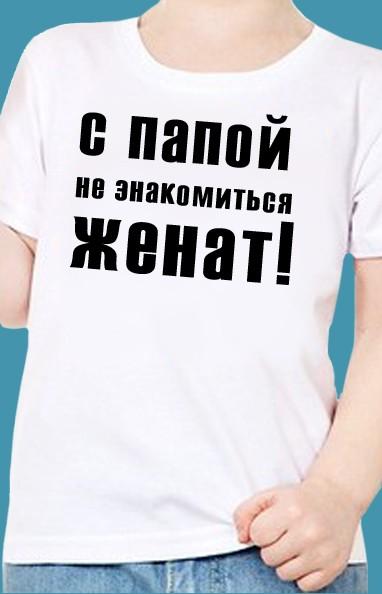 b195f170ad254 Прикольные детские футболки на заказ., цена 225 грн., купить в Днепре —  Prom.ua (ID#5415641)