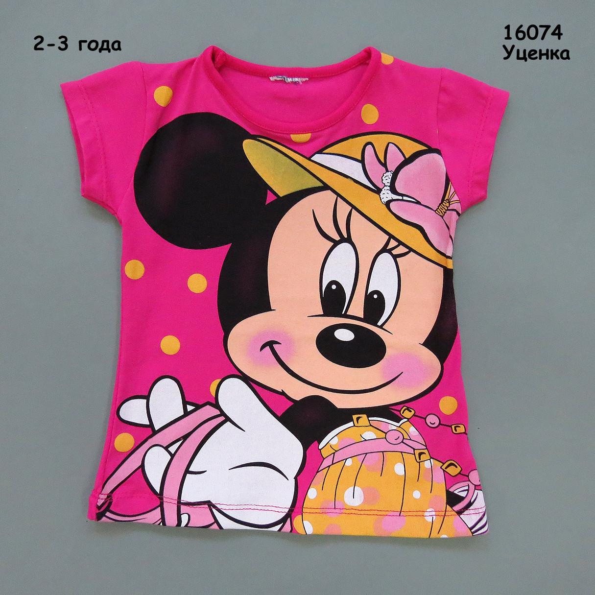 Футболка Minnie Mouse для девочки.  2-3 года