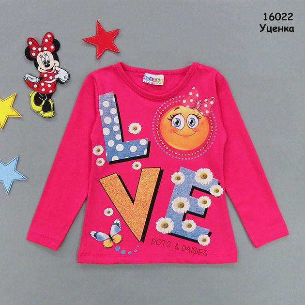 Кофта Love для девочки. 1-2 года