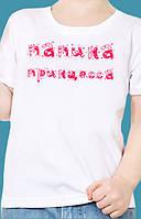 Детская футболка  с нанесением.