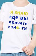 Детская футболка на заказ в Днепропетровске