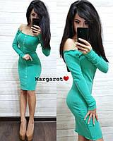 Трикотажное платье с открытыми плечами, фото 1