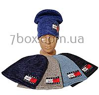 Подростковая двойная шапка. Ангора. Для мальчиков от 10 лет Украина 7515
