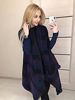 Фиолетовая вязаная женская накидка-пончо с карманами . Арт-7326/80, фото 1