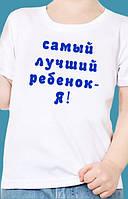 Печать на футболках.Футболки на любой вкус