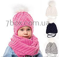 Детская шапка вязка для девочек с флисом 46-50рр. На завязках, Украина 234
