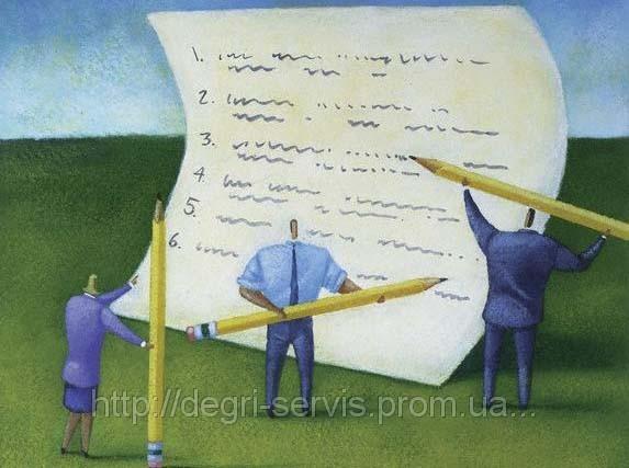 Написание тезисов научных статей ВАК кандидатских и докторских  Написание тезисов научных статей ВАК кандидатских и докторских диссертаций авторефератов диссерт