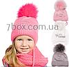 Детская шапка вязка для девочек с флисом и мехом 44-48рр. На завязках, Украина м.470