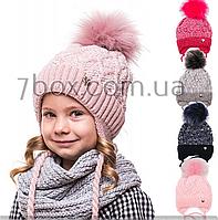 Детская шапка вязка для девочек с флисом и мехом 48-52рр. На завязках, Украина м.459