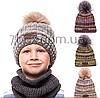Детская вязанная шапка с флисом для мальчиков, с помпоном 52-58рр Украина м.443