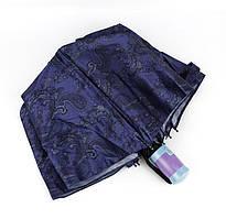 Жіночий стильний синій парасолька напівавтомат Mario 949-1