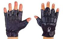 Рукавички спортивні багатоцільові  BC-160(шкіра, відкриті пальці, розмір L-XL, чорний)